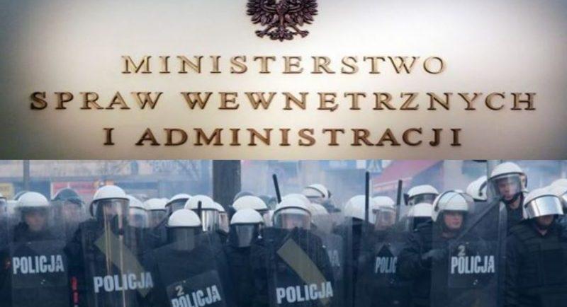 Biuro Nadzoru Wewnętrznego