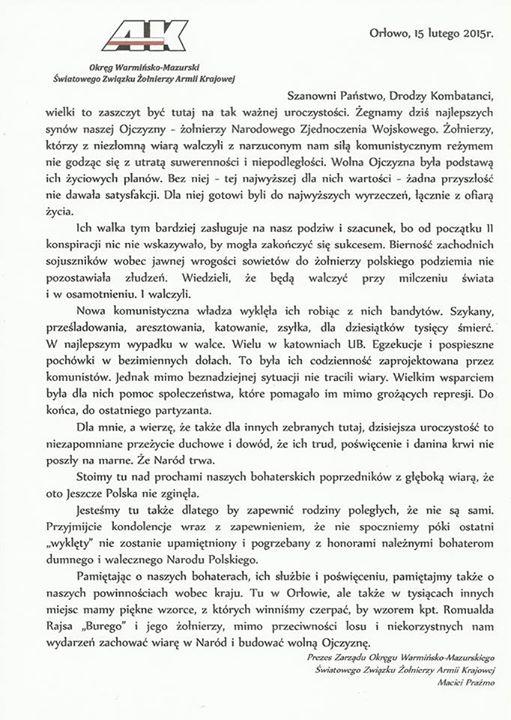 Maciej Prażmo - Orłowo