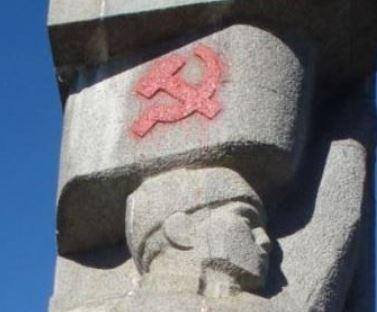 Sierp i Młot na olsztyńskich szubienicach