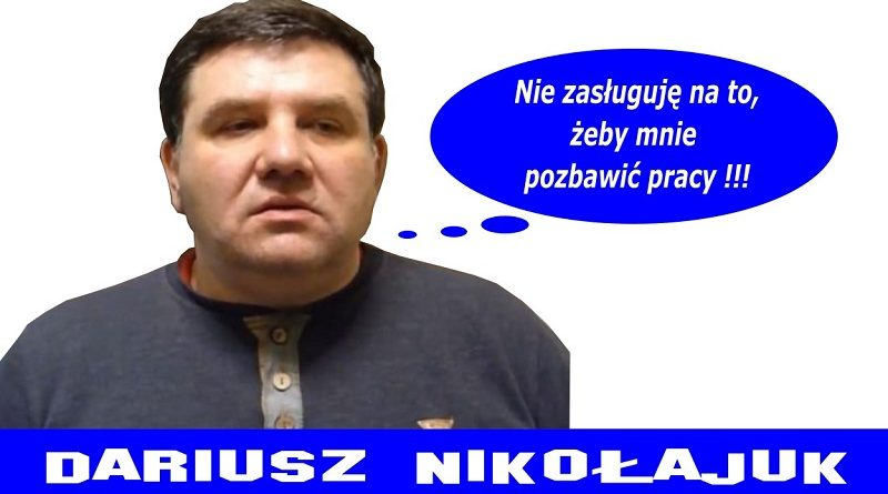 Dariusz Nikołajuk - Nie zasługuję